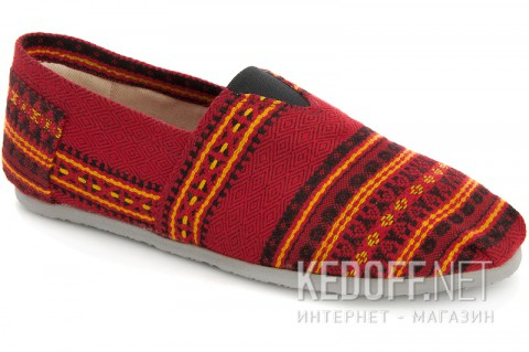 Эспадрильи Las Espadrillas Ukrainian Native 2022-5