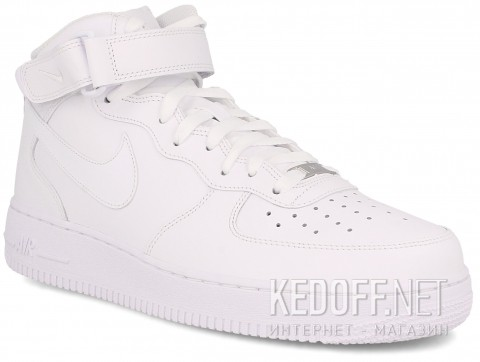 Кроссовки Nike Air Force One - 315123 - 111
